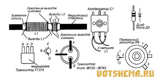 Как сделать укв регенератор на транзисторах мп42 фото 320
