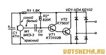 Схема усилителя мкэ-3