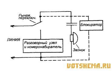 принципиальная электрическая схема триммера