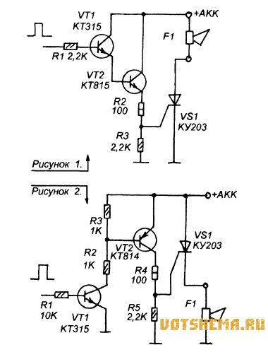 есть транзисторный ключ,