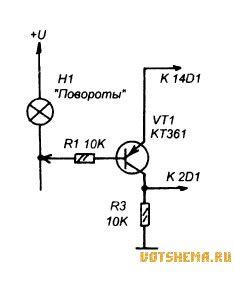 Схема пищалки для поворотников