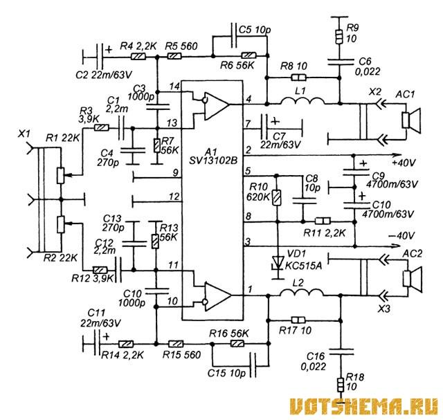 Микросхема SV13102B содержит
