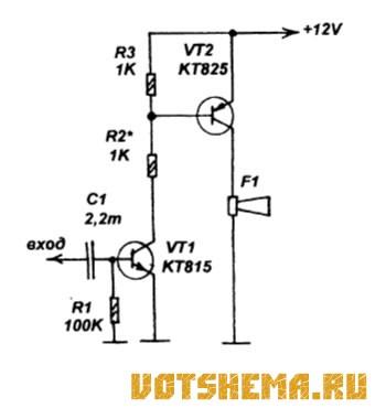 Принципиальная схема транзисторного каскада, позволяющего подать на вход сирены практический любой импульсный сигнал...