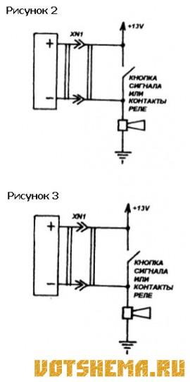 Схема автосторожа с двухпроводным подключением