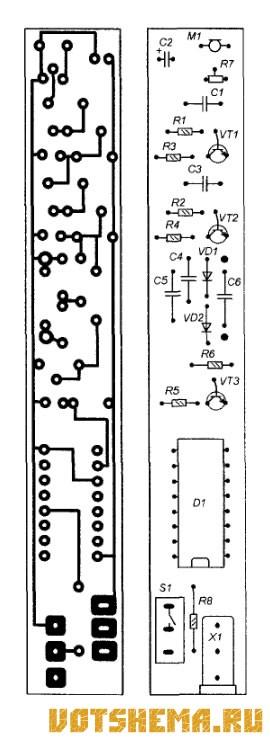 Схема звукового индикатора