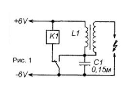 Схема осциллятора автомобильная ...
