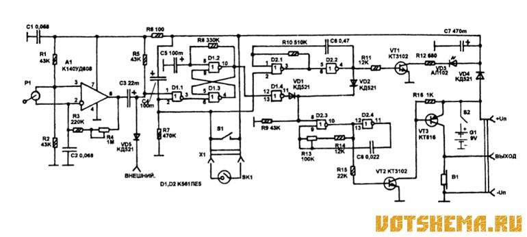 Схема портативной сигнализации