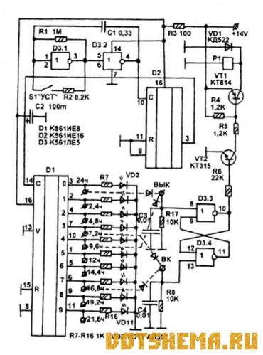 Схема суточного таймера