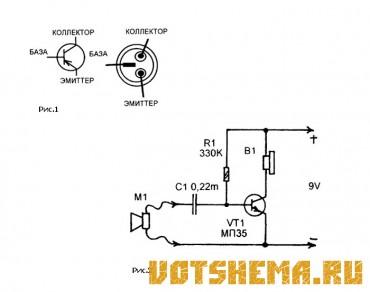 отвлекся усилитель звука на транзисторе кт805бм этого мужем