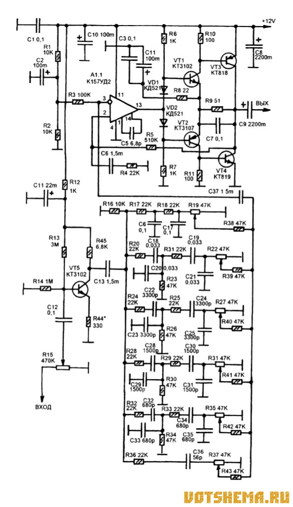 Схема управления магнетроном микроволновки.