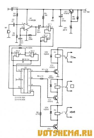Схема охранного устройства из видеоплеера.