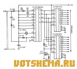 Схема передачи 16 команд управления по двум проводам