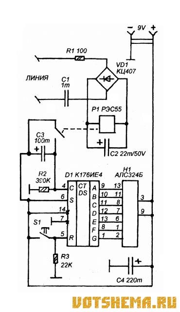 Схема счетчика телефонных