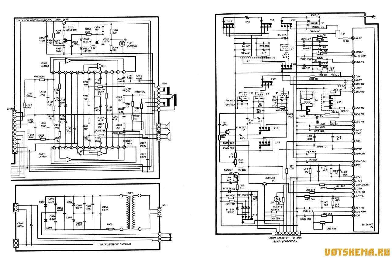 подключение автомагнитолы дома схема