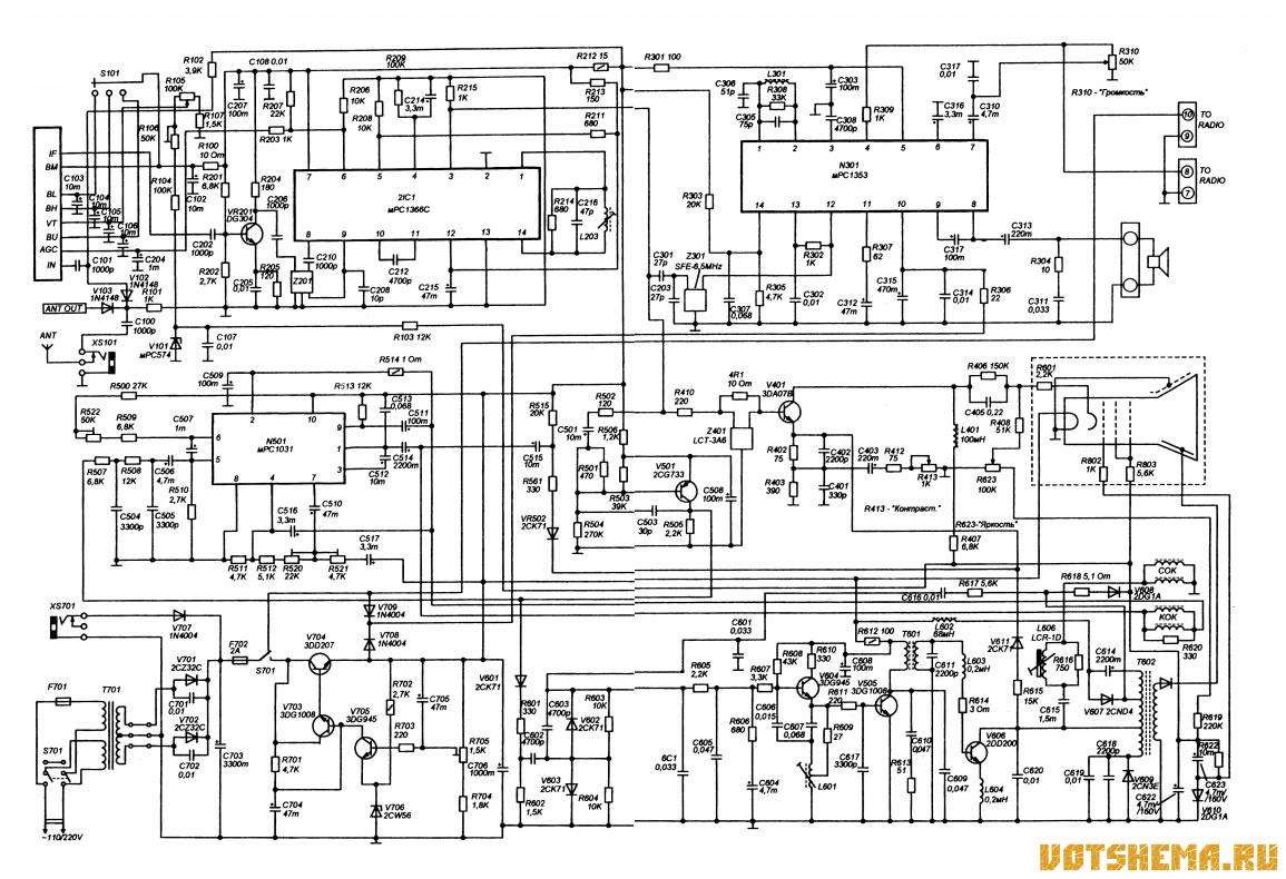 Принципиальная схема контроллера шагового мотора.  Upgrade middot аренда оборудования middot кредит банки и схемы...