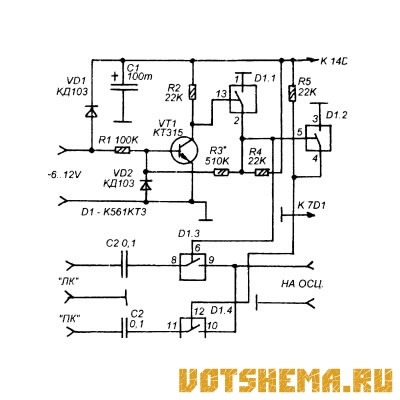 Схема usb-коммутатора
