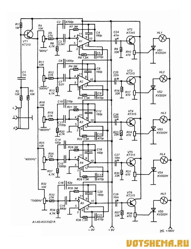 на транзисторах для того