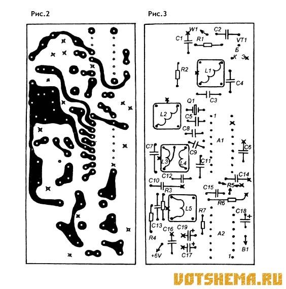 Радиотракт собран на печатной