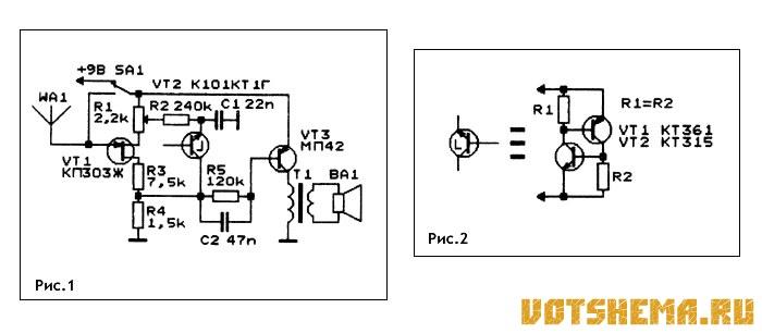 Индикатор (рисунок 1) выполнен