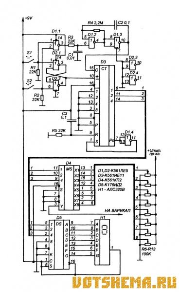 ...и... В основе системы фиксированных настроек лежит микросхема К561ИЕ11, которая в момент включения устанавливается...