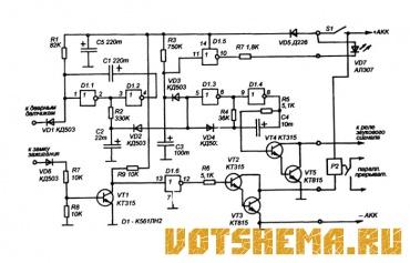 Схема электрооборудования ока 1111 фото 519