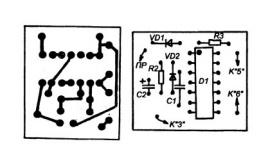 Схема бесконтактной системы зажигания (БСЗ) а/м Москвич