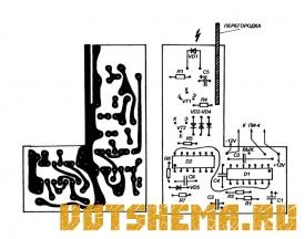 Схема инфракрасного датчика 0,3-2 метра