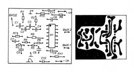 Схема псевдостерео приставки
