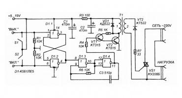 Схема узла управления симистором