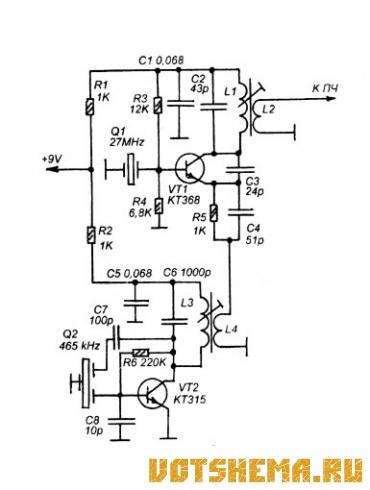 Схема гетеродина СВ-Радиостанции.