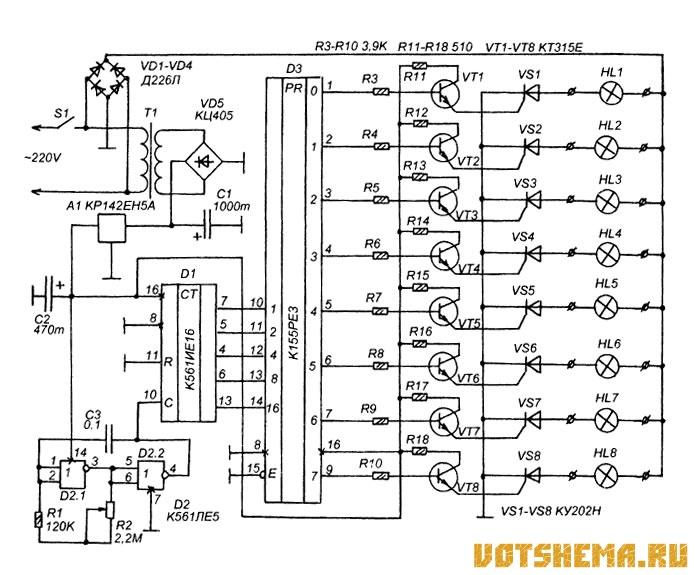 схема на микросхемах КМОГ1