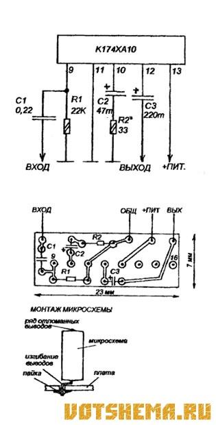 микросхемы К174ХА10,