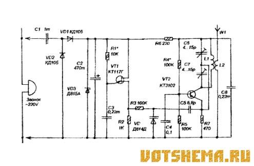 Схема беспроводного дверного