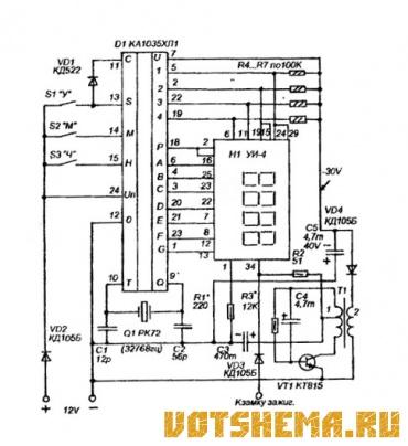 Простые электронные часы на микросхеме КА1035ХЛ1