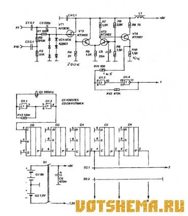 Частотомер выполнен на микросхемах МОП лотки, имеет люминесцентный четырехразрядный индикатор.  Питание от батареи 9В...