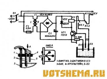 Схема автомата 731