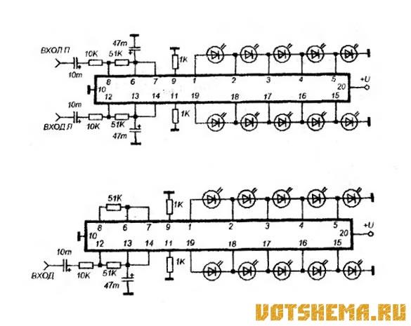 U2069B - микросхема фирмы