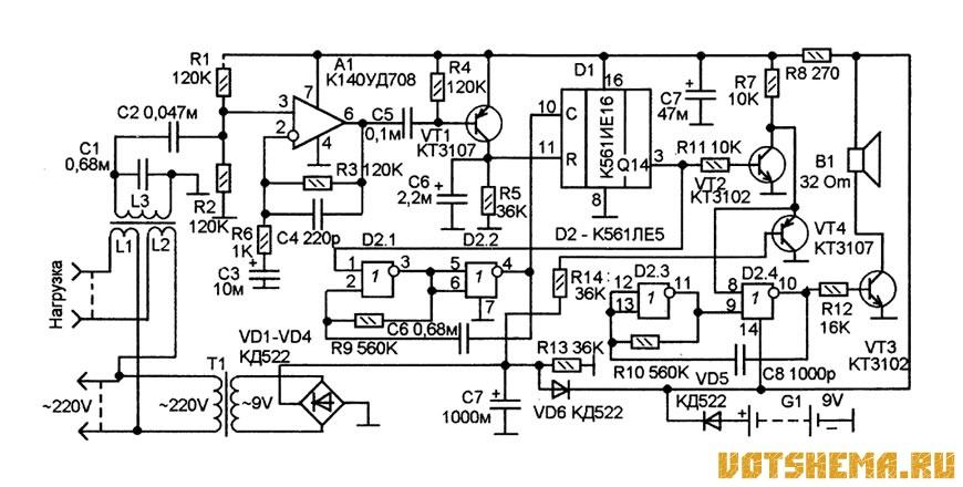 Схема сигнализатора отключения
