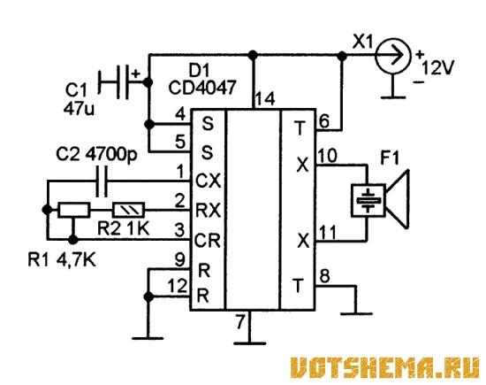 ультразвукового генератора