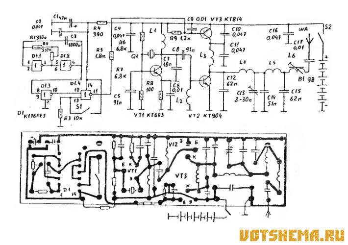 Задающий генератор передатчика