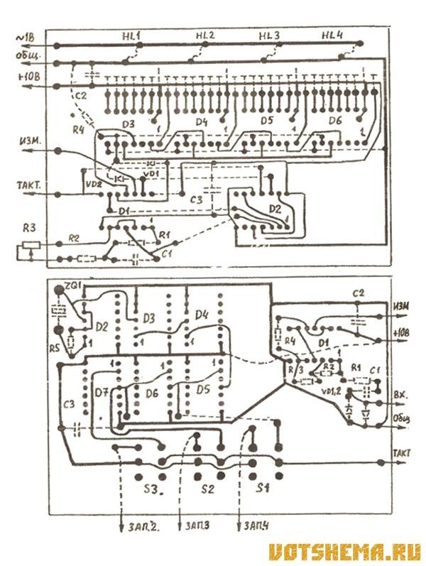 Оксидные конденсаторы К50-6