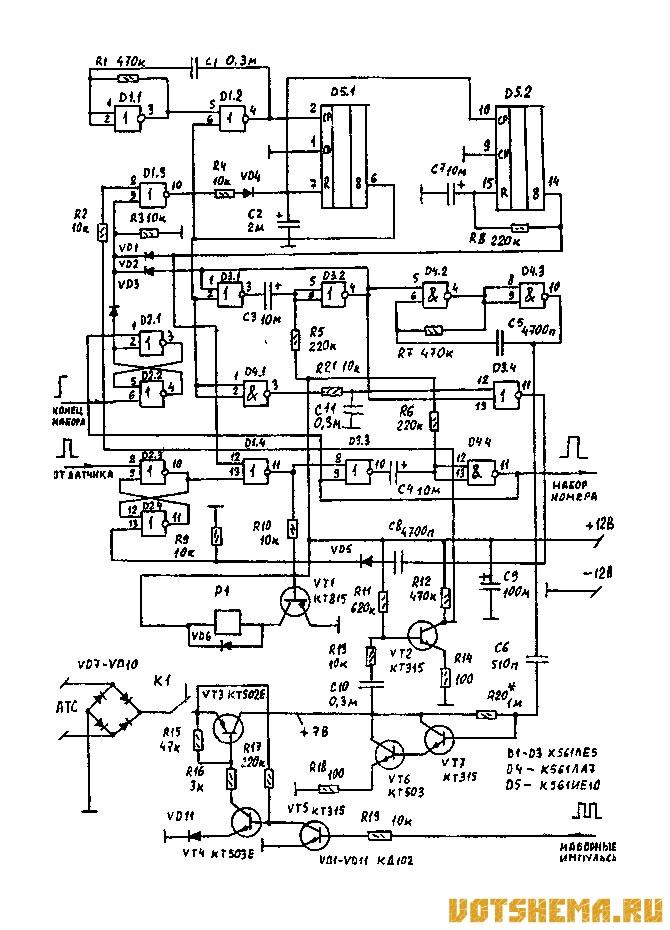 Алгоритм работы устройства: