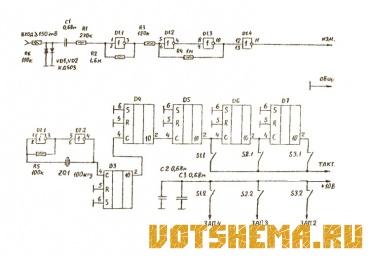 Схема Частотомера 10000Гц - 100 кГц