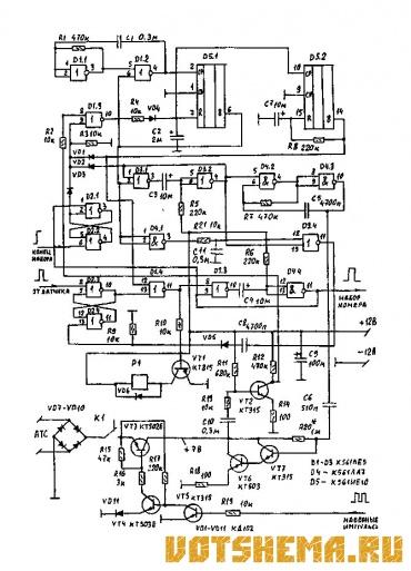 Схема охранного устройства с автодозвоном